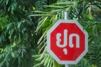A stop sign in Luang Prabang, Laos.